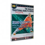 shaolin, shaolin kung fu, shaolin kung fu dvd, shaolin kung fu video, shaolin kung fu video dvd, Shaolin Kung Fu DVD Shaolin Applied Tactics of Shaolin Seven-star Mantis Quan White Ape Offering Fruit Video