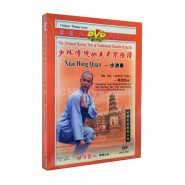 Shaolin Kung Fu DVD Shaolin Applied Tactics of Shaolin Xiao Hong Quan Video