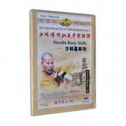 shaolin, shaolin kung fu, shaolin kung fu dvd, shaolin kung fu video, shaolin kung fu video dvd, Shaolin Kung Fu DVD Shaolin Basic Skills Video