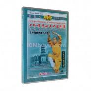 shaolin, shaolin kung fu, shaolin kung fu dvd, shaolin kung fu video, shaolin kung fu video dvd, Shaolin Kung Fu DVD Shaolin Eighteen methods of Traditional Shaolin Kung Fu Video