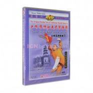 shaolin, shaolin kung fu, shaolin kung fu dvd, shaolin kung fu video, shaolin kung fu video dvd, Shaolin Kung Fu DVD Shaolin Five-tiger Killing Sheep Broadsword Video