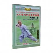 shaolin, shaolin kung fu, shaolin kung fu dvd, shaolin kung fu video, shaolin kung fu video dvd,  Shaolin Kung Fu DVD Shaolin Routin I Da Hong Quan Video