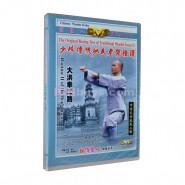 shaolin, shaolin kung fu, shaolin kung fu dvd, shaolin kung fu video, shaolin kung fu video dvd,  Shaolin Kung Fu DVD Shaolin Routin II Da Hong Quan Video