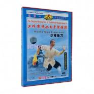 shaolin, shaolin kung fu, shaolin kung fu dvd, shaolin kung fu video, shaolin kung fu video dvd, Shaolin Kung Fu DVD Shaolin Single Broadsword Video