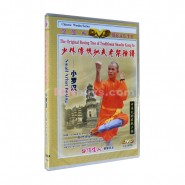 shaolin, shaolin kung fu, shaolin kung fu dvd, shaolin kung fu video, shaolin kung fu video dvd, Shaolin Kung Fu DVD Shaolin Small Arhat Boxing Video