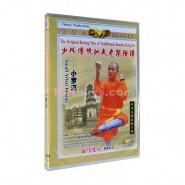shaolin, shaolin kung fu, shaolin kung fu dvd, shaolin kung fu video, shaolin kung fu video dvd, Shaolin Kung Fu DVD Shaolin Small Arhat Boxing Video