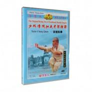 Shaolin Kung Fu DVD Shaolin Taizu Chang Quan Video
