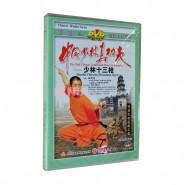 shaolin, shaolin kung fu, shaolin kung fu dvd, shaolin kung fu video, shaolin kung fu video dvd, Shaolin Kung Fu DVD Shaolin Thirteen-movement spear Video