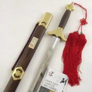 Tai Chi Sword, Chinese Sword, Chinese Vintage Sword, Chinese Tai Chi Sword, Professional Tai Chi Sword, Ingot Sword