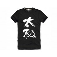 Tai Chi T-shirt, Tai Chi T-shirt Chinese Characters, Tai Chi T-shirt Black
