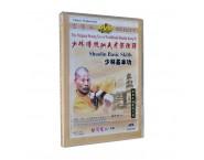 Shaolin Kung Fu DVD Shaolin Basic Skills Video