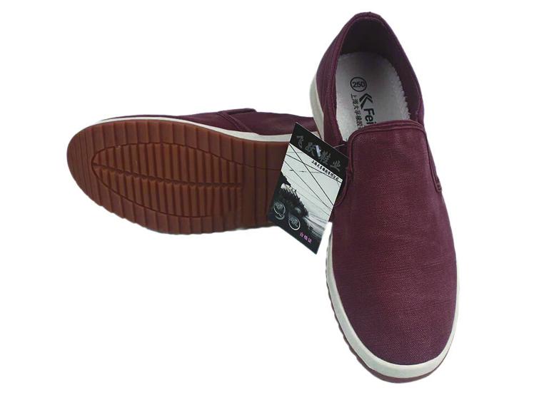 martial arts shoes feiyue martial arts shoes parkour