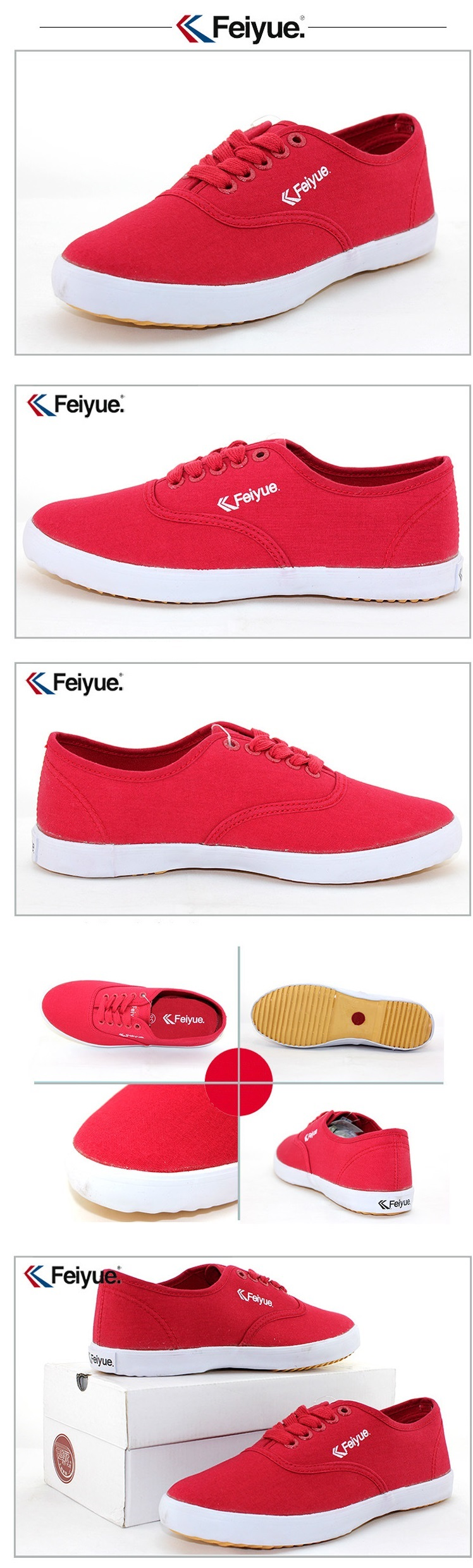 Feiyue Plain Tennis Shoes