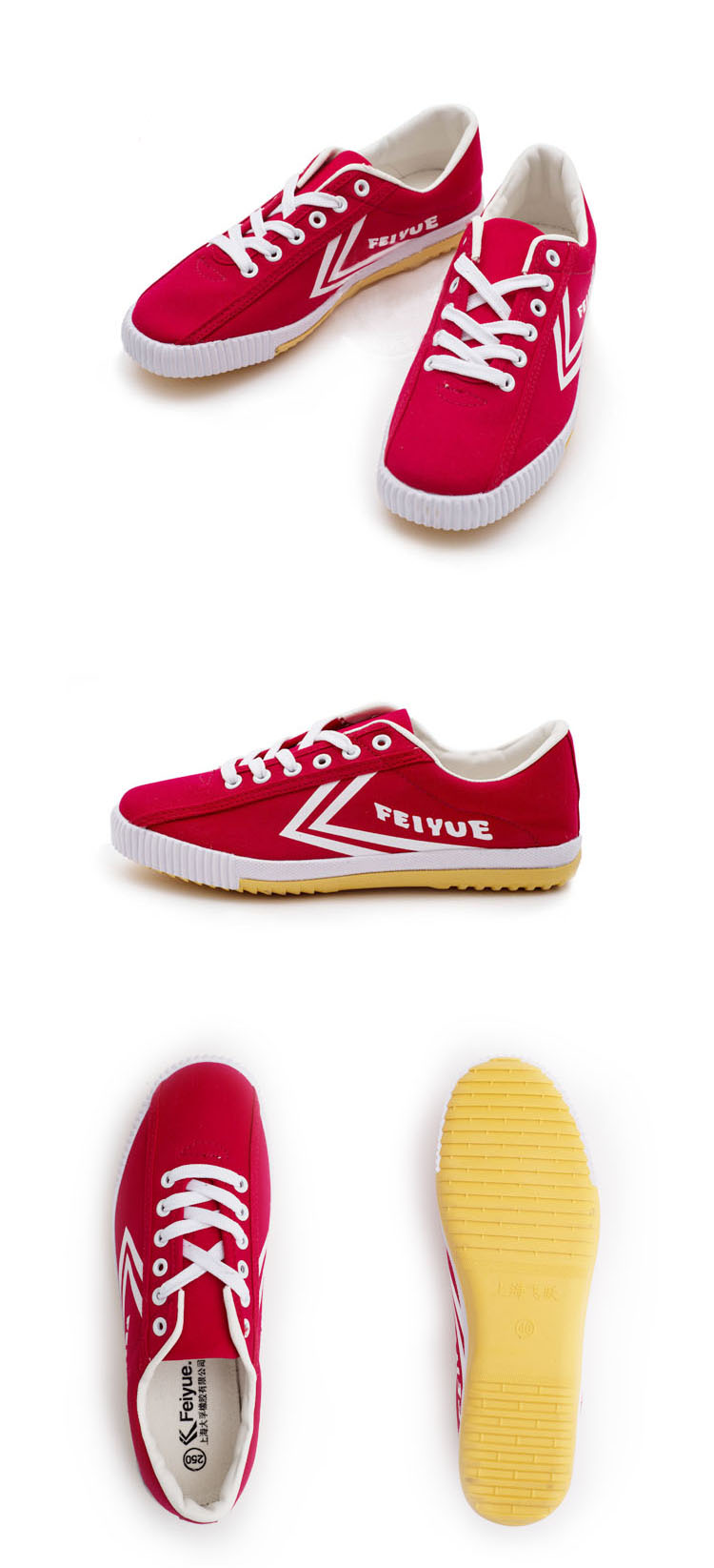 Feiyue Shoes