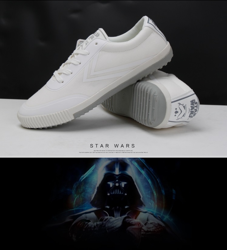 Feiyue Shoes Star Wars