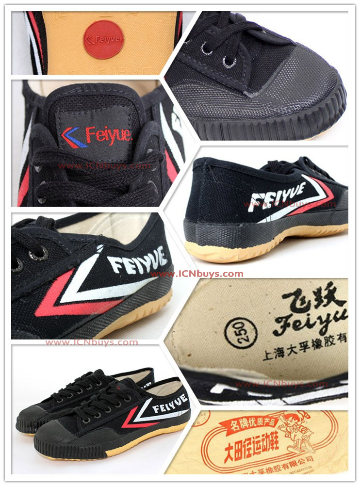 Tai Chi Feiyue Shoes