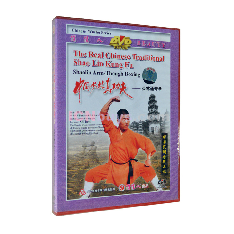 Shaolin Kung Fu DVD Video