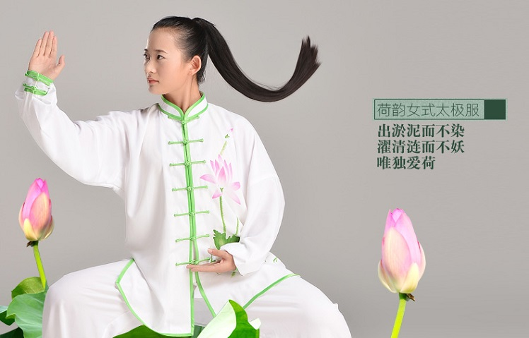 Tai Chi Clothing Set Casual Style White Lotus