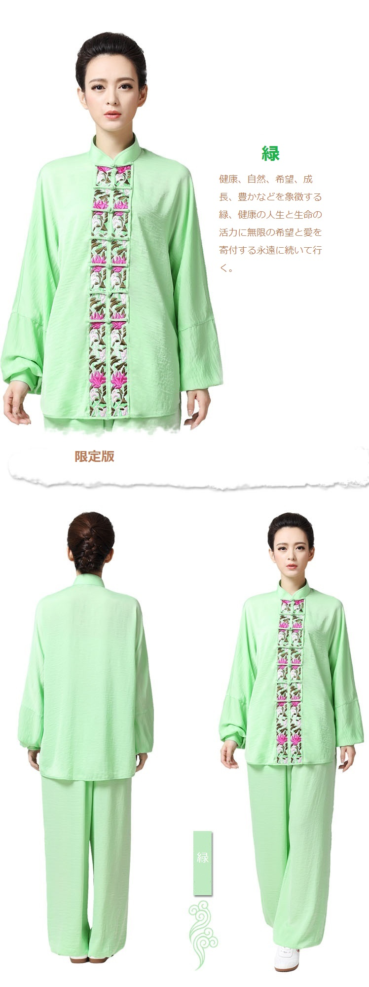 Tai Chi Clothing women long-sleeved Yellow uniform